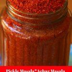 How To Make PICKLE MASALA • ACHAR MASALA • ATHANA NO MASALO
