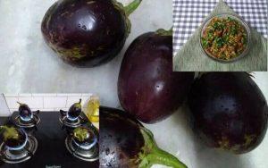 Baingan Bharta Recipe बैंगन का भरता