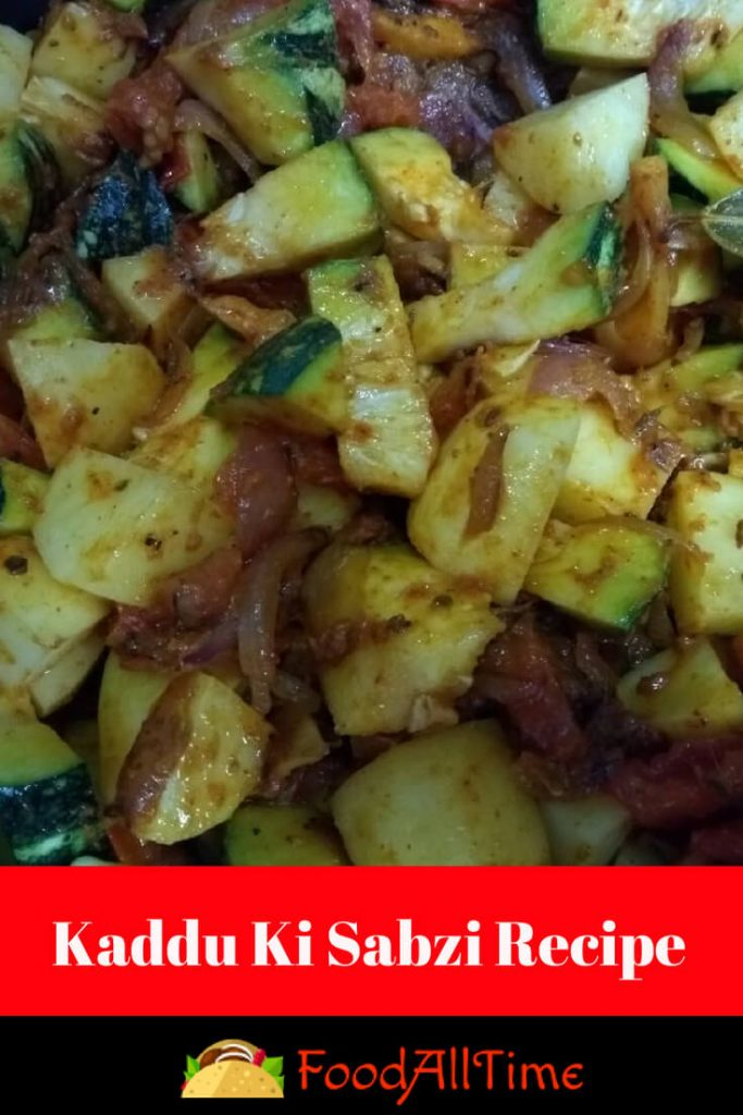 Kaddu ki Sabzi Recipe {कद्दू की सब्जी रेसिपी}